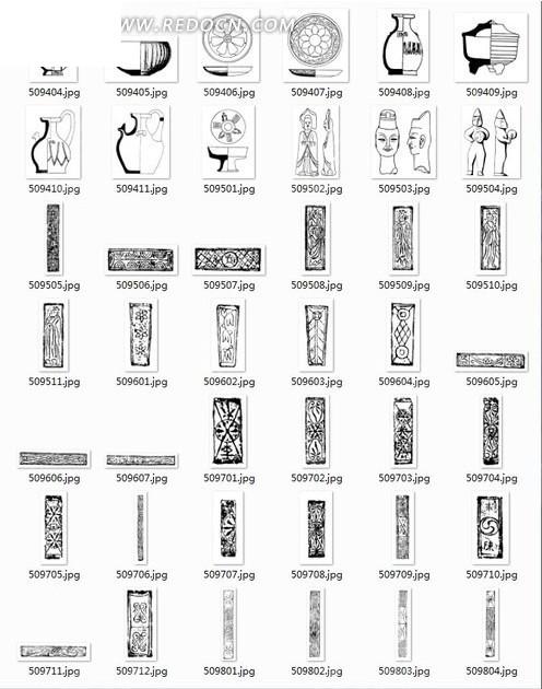 中国古典图案 碗花瓶等图案AI素材免费下载 编号1916197 红动网