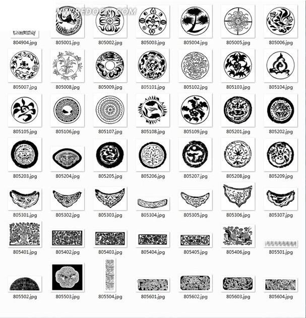 中国古典图案合辑-植物花纹圆形等图案
