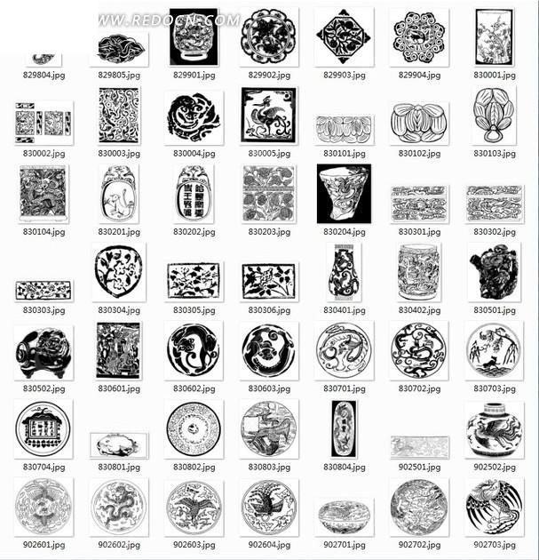 古代瓷器矢量图标