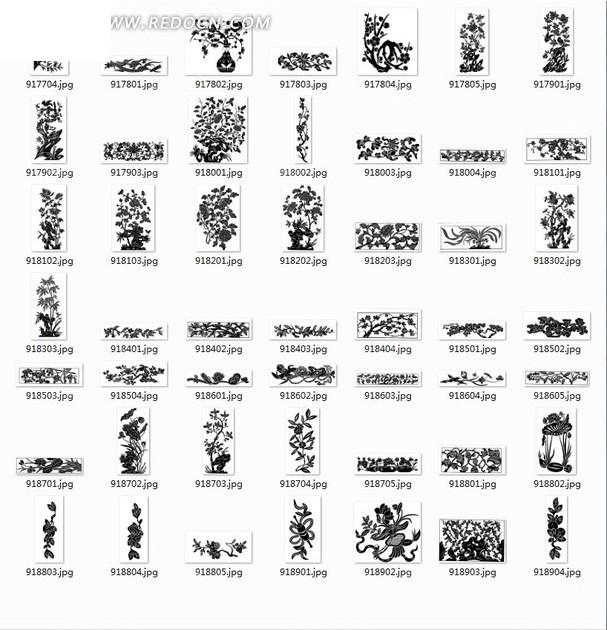中国古典图案合辑-梅花荷叶等图案