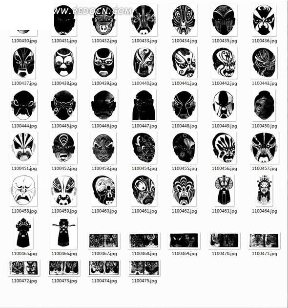 黑白色脸谱合辑