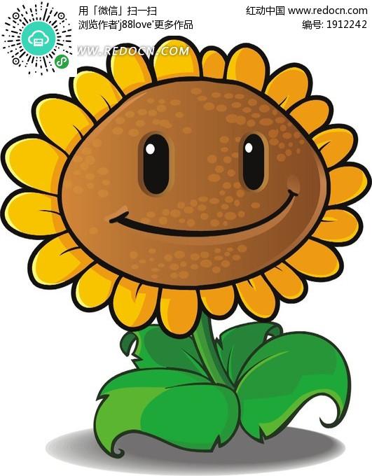 太阳的卡通图案