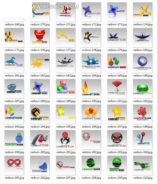 网络科技标志素材