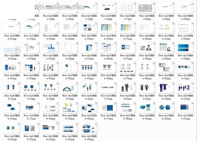 房地产VI设计-蓝色天际蓝色系VI矢量图_VI复习平面设计史设计图片