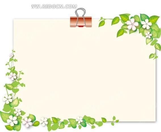 装饰着插画绿叶和素雅花朵的矩形纸张图片