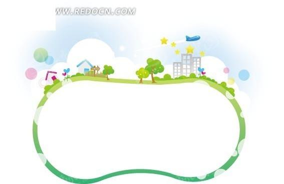 免费素材 矢量素材 花纹边框 边框相框 葫芦形边框和房屋圆形绿树高楼