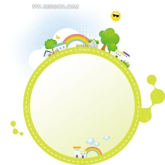免费素材 矢量素材 花纹边框 边框相框 黄色圆形边框和绿树房屋彩虹
