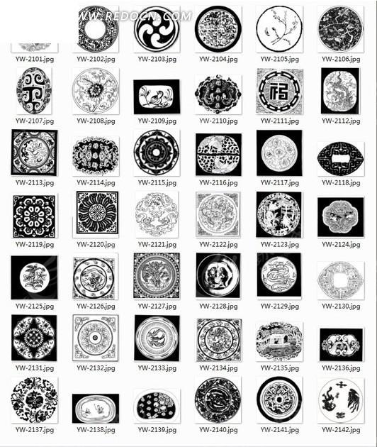 福字梅花卷纹等古典图案图片