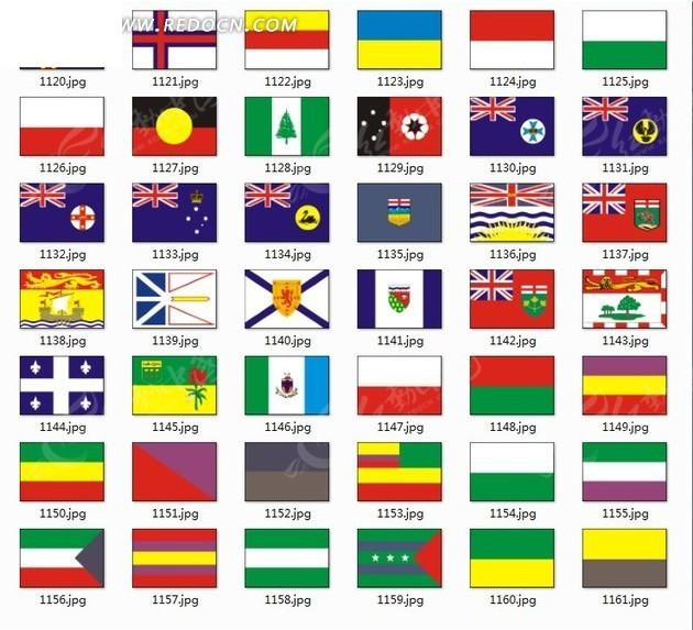 所有国家的国旗 高清图片