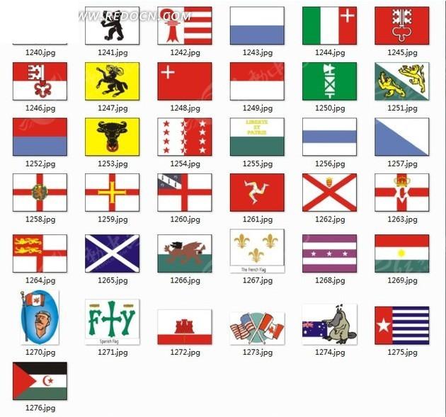 各国国旗设计
