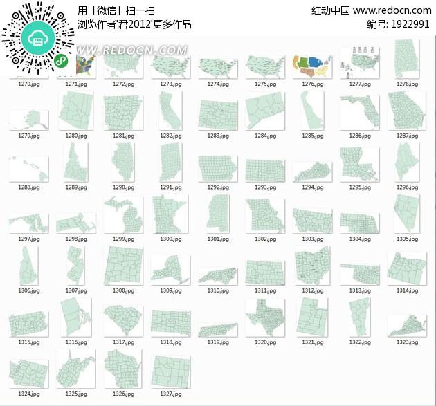 地图素材矢量图_其他