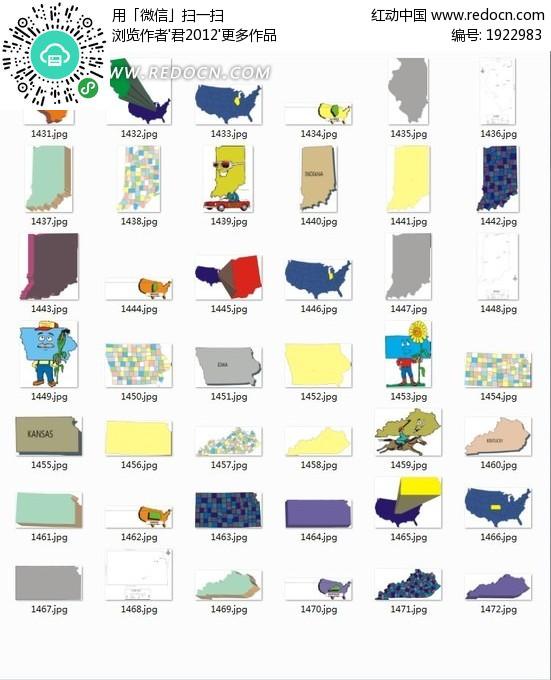 地图素材图片