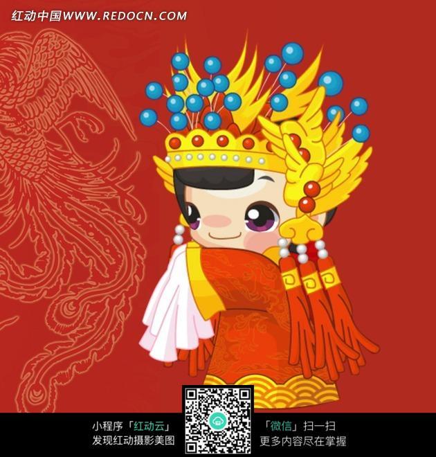 卡通人物插画-戴凤冠的新娘图片