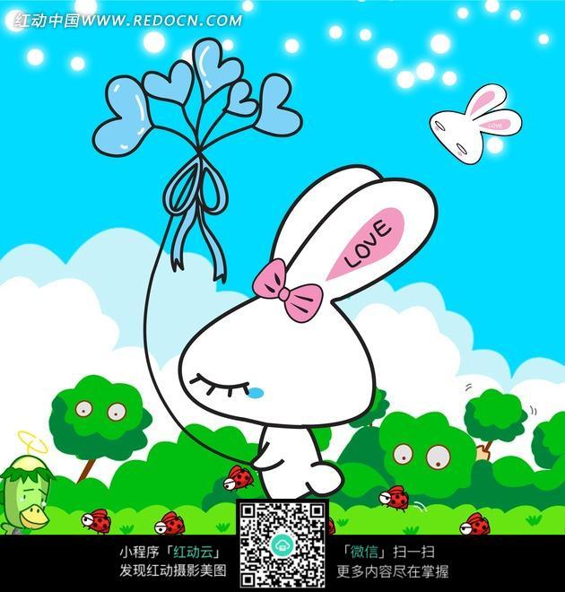 举着心形气球的小兔子卡通图画