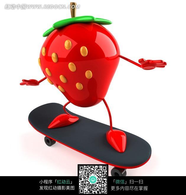 图片素材 文化艺术 书画文字 > 卡通画-站在黑色滑板上的红色草莓图片