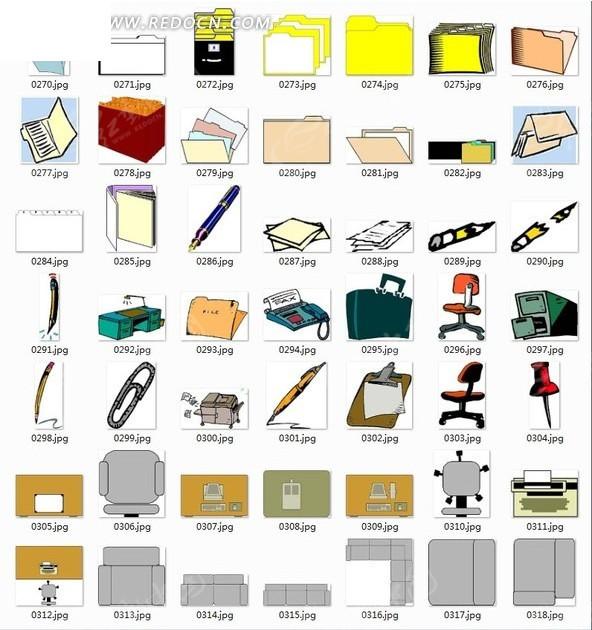 手绘办公室用品合辑矢量图_办公学习