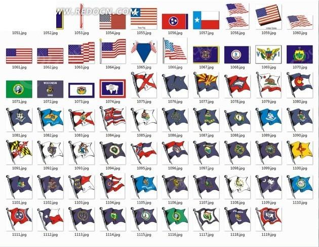 手绘各国国旗图片