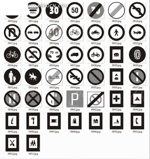 灰色交通标志和公共场所标志合辑矢量图编号