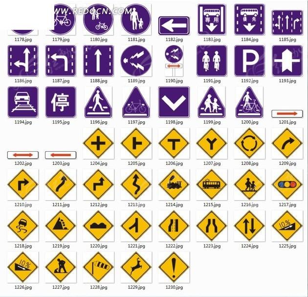 警示标志矢量图大全矢量图公共标志 标志|图标
