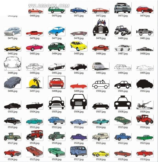 现代科技 交通工具 > 手绘合辑—各色漂亮的汽车  免费下载我要改图
