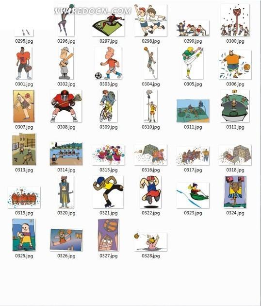 球类运动卡通人物插画