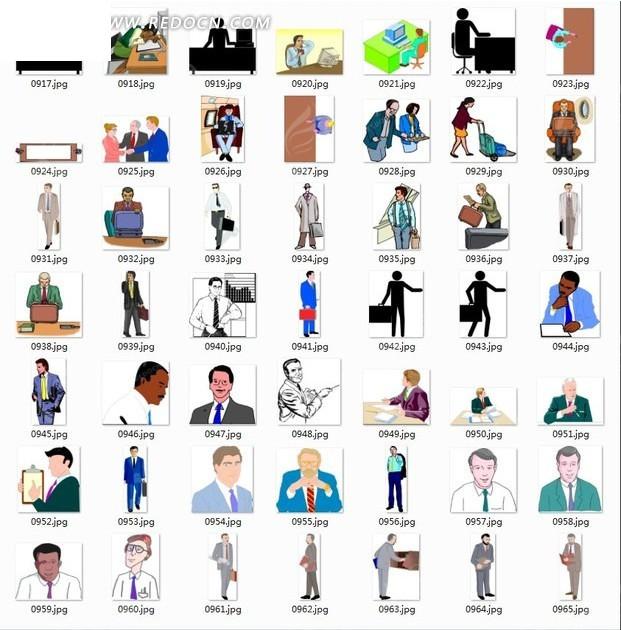 职场办公的男女插画矢量图其他免费下载_职业人物素材