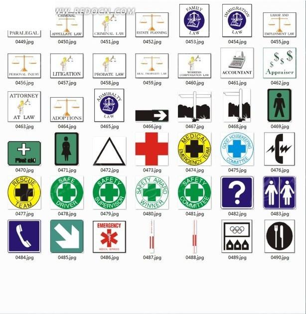 空心十字架车标_圆圈里有点像十字架的车标_十字架 ...