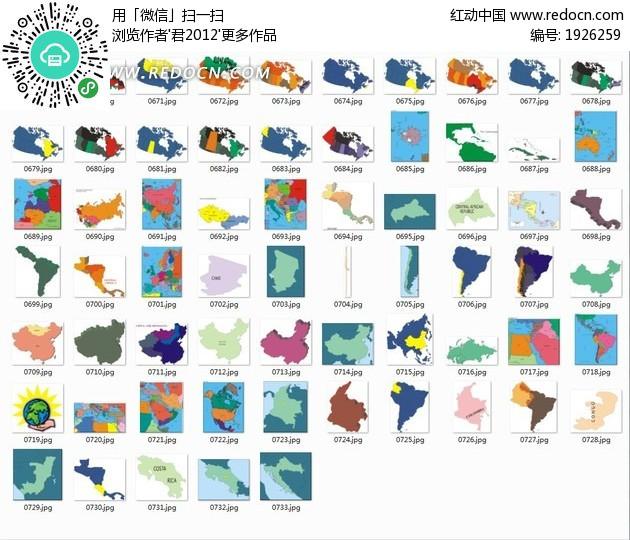 世界国家彩色地图轮廓矢量图