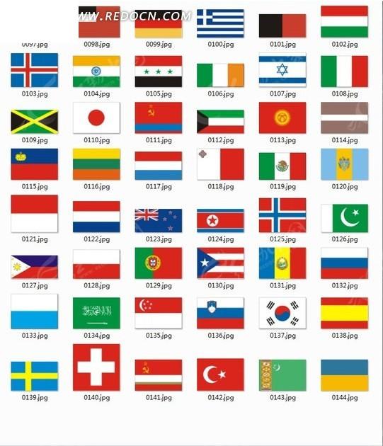 世界国旗 日本等国旗EPS素材免费下载 编号1926283 红动网