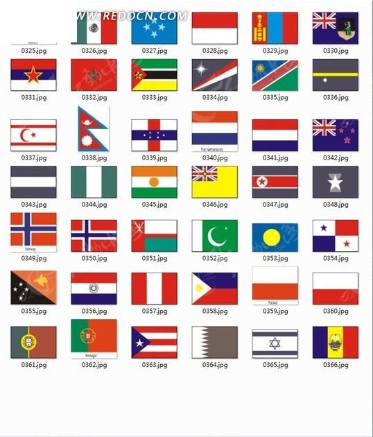 国旗飞扬图片手绘