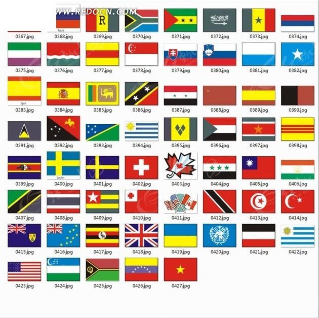英国国旗 瑞典国旗 新加坡国旗 土耳其国旗 越南国旗 五颜六色 标识