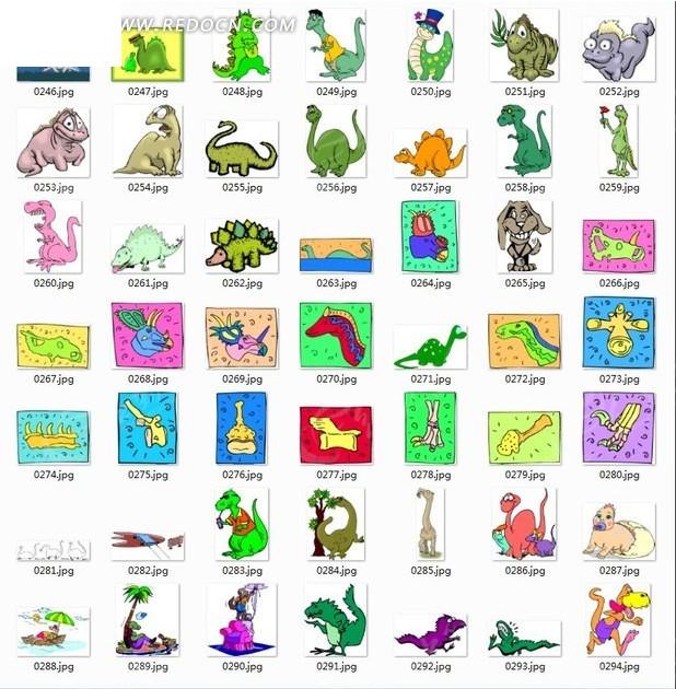 卡通动物合辑-各种恐龙及骨骼