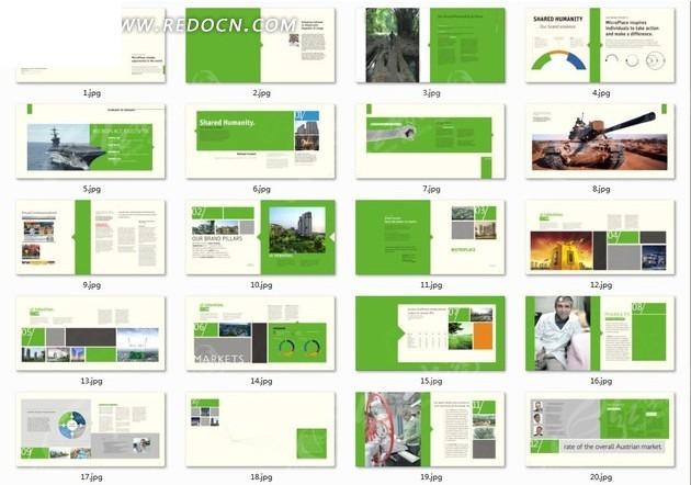 体现坦克车的绿色系画册设计