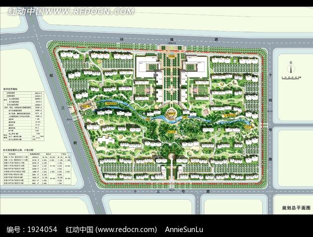居住区规划总平面图图片