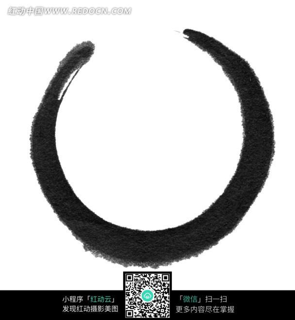 黑色圆润厚实的半圆圈水墨画图片