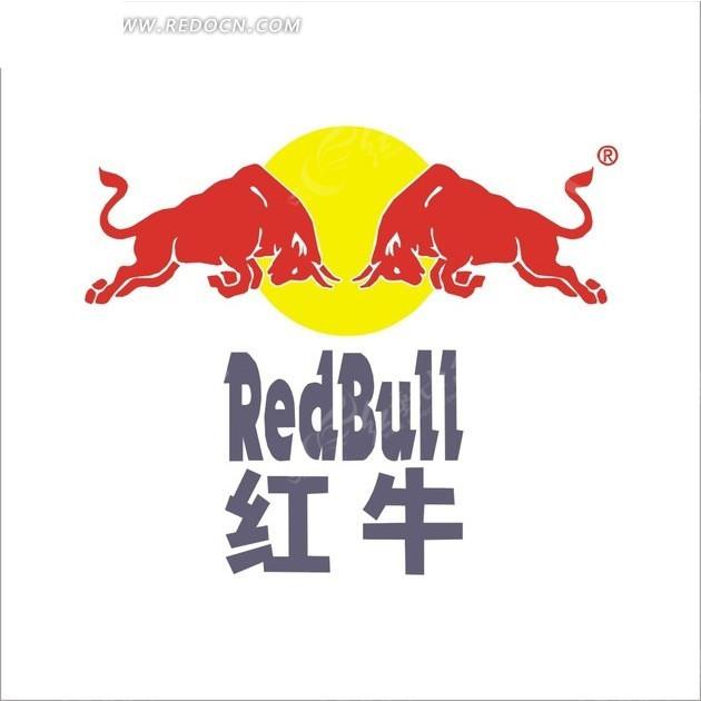 红牛标志矢量图