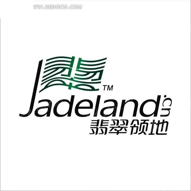 翡翠 矢量  logo