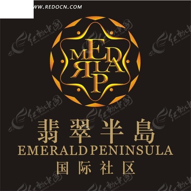 翡翠雕刻 logo