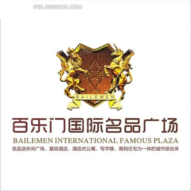 房地产欧式楼盘logo