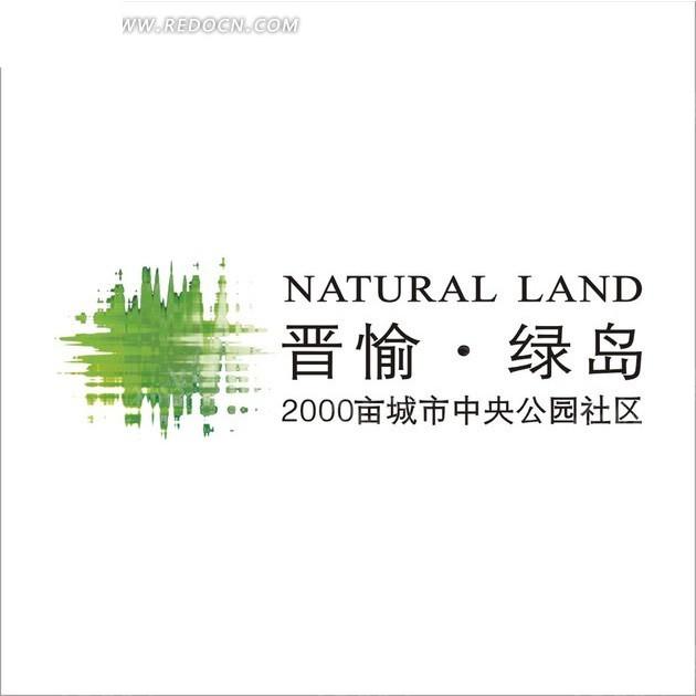 绿岛茗苑 logo