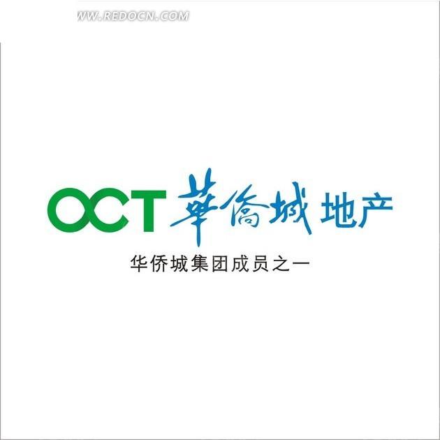 华侨城集团成员之一 标志设计 标志 矢量标志 vi设计 标识 矢量素材图片