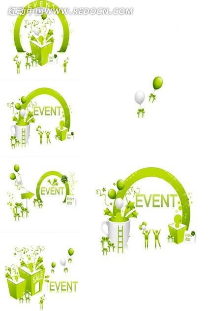 免费素材 矢量素材 标志|图标 其他 低碳环保图标
