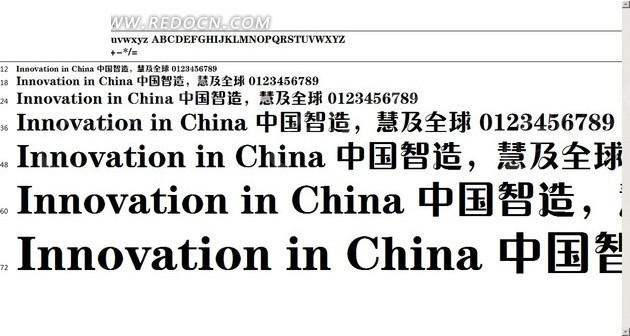 免费素材 字体下载 安装字体 中文字体 方正粗活意简体  请您分享