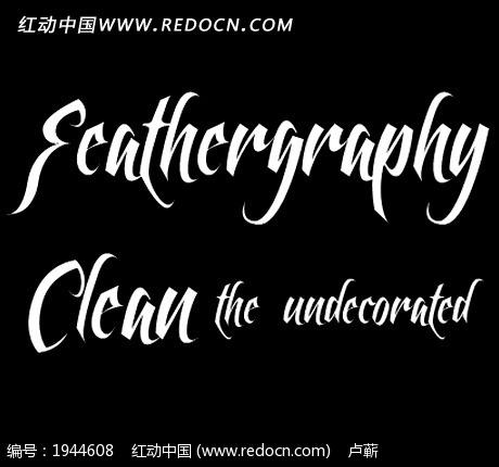 ean 中世纪羽毛笔字体 英文字体下载 1944608图片