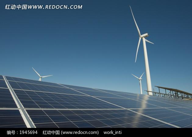 太阳能 风能