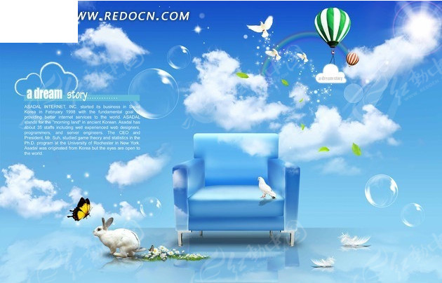 创意蓝色梦想故事背景模板psd分层素材