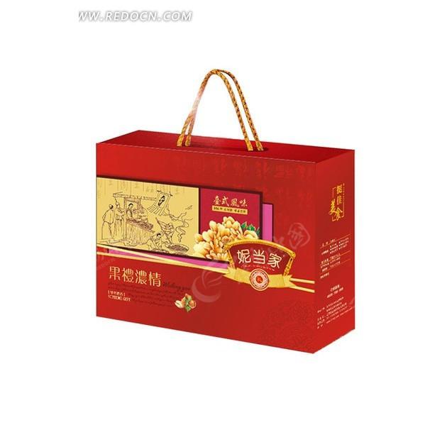免费素材 矢量素材 广告设计矢量模板 包装设计 坚果大礼包