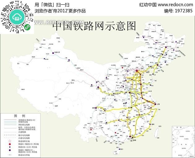 中国地图 中国铁路网示意图 行政区域示意地图AI免费下载 交通工具素材