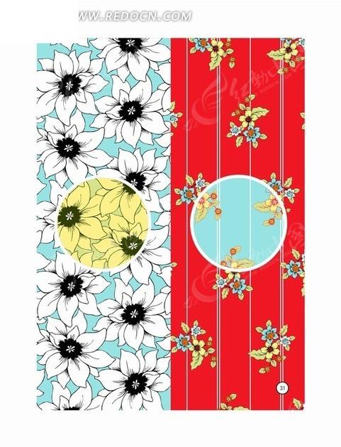 红蓝背景花朵图案