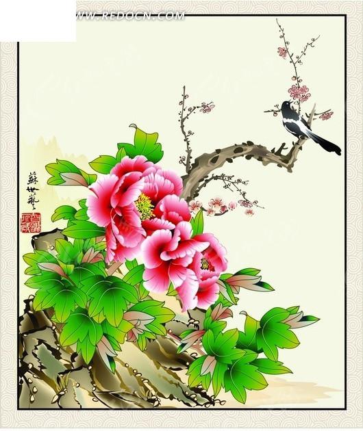 工笔画—盛开的牡丹花和花枝上的鸟